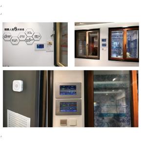 建筑构件隔声隔热性能体验监测